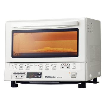 Top-ranked infrared toaster oven in white